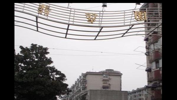 路灯控制箱合作北京城乡建设集团有限责任公司-翡翠园和翠竹园