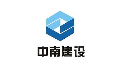 江苏中南建筑产业集团有限公司