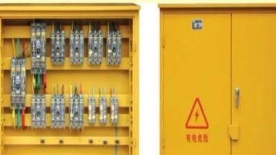 低压配电箱动力柜厂商【千亚电气】