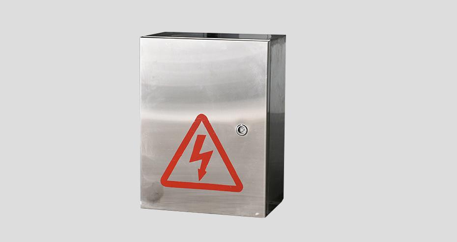 消防应急照明配电箱